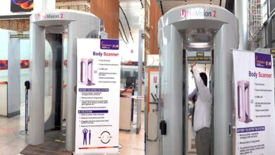 Photo of GMR Hyderabad Airport initiates Body Scanner trials