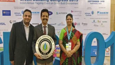 Photo of Hyderabad Public School awarded 'Green School Platinum' award