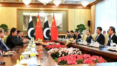 Photo of Pakistan PM Imran Khan meets Chinese President Xi Jinping