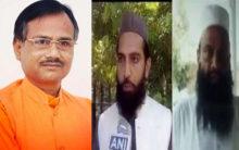 FIR against two Maulanas for ex-Hindu Mahasabha leader's murder