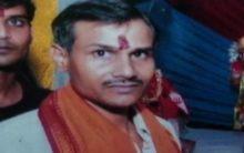 Kamlesh Tiwari murder case: Reward declared on killers