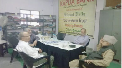 Photo of Kapda Bank distributed 53 thousand pairs of garments