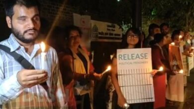 Photo of Gujarat: Silent protest held in support of Kashmiris