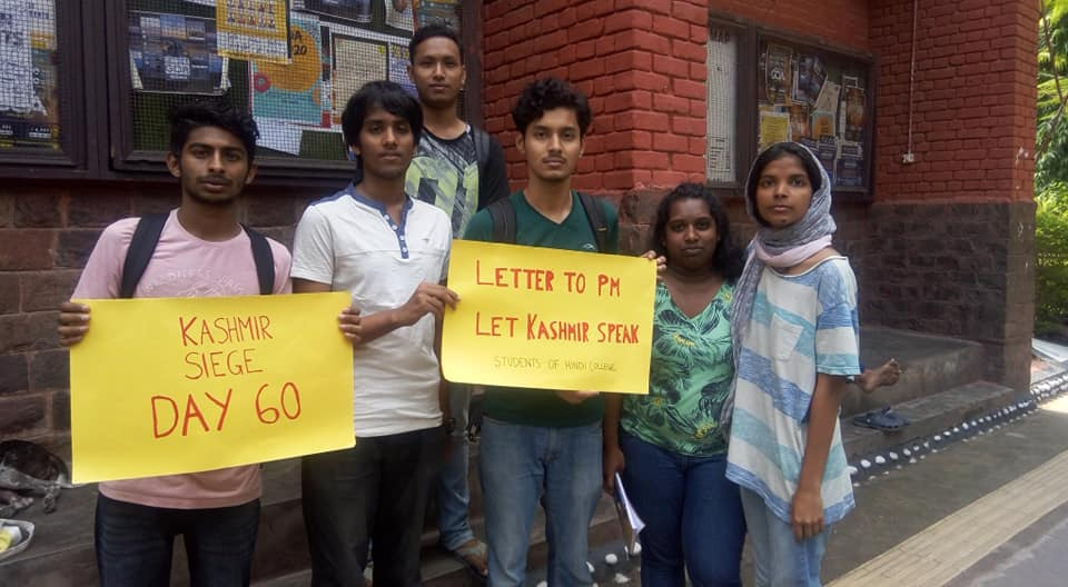 Letter to PM Modi from students of Hindu College
