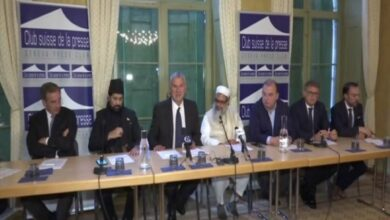 Photo of 'Kashmir Connection' of Mahmood Madani