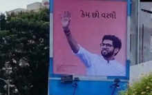 In Maharashtra elections, hopes hinge on 'kin' and able