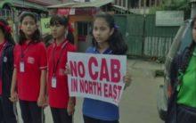 Manipur: Protest against Citizenship Amendment Bill