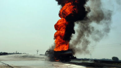 Photo of WB: Oil tanker catches fire after it met with an accident