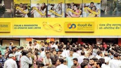 Photo of PMC crisis: Customer with Rs 90 lakh in bank dies of stress