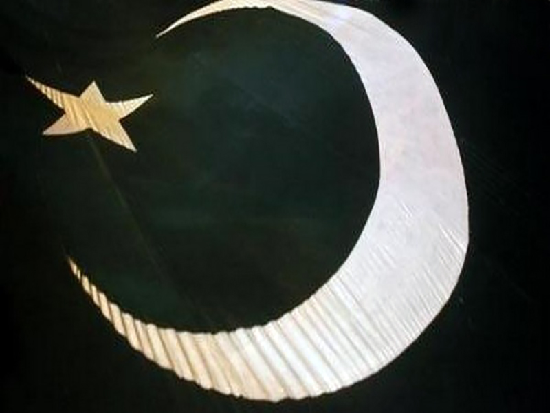 Pakistan shows disappointment over US report on terror