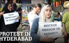 Kashmir Issue: Govt took wrong step, protest meeting held