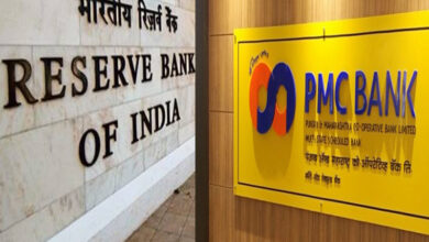 Photo of Amid PMC crisis, RBI says Indian banking system stable