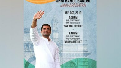 Maha polls: Rahul to hold two public meetings today