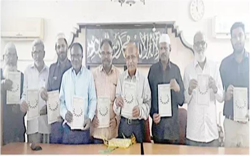 Siasat releases Telugu Second language SSC question bank