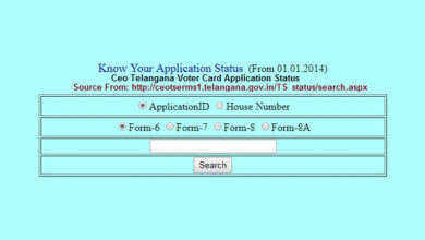 Photo of Voters' list: get your name enrolled, an appeal