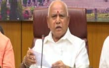 K'taka CM BS Yeddyurappa inaugurates Bengaluru Tech Summit 2019