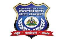 Karnataka: Man apprehended after trying to attack Cong MLA