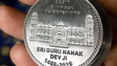 Photo of Pak issues coin to mark Guru Nanak's 550th birth anniversary