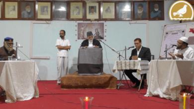 Photo of Wah ! Kya Insaaf hai – A Court Room Drama