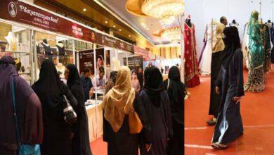 Photo of Jashn-e-Nikah 3 – The Wedding Expo