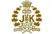 J-K: 13 injured in Anantnag grenade attack