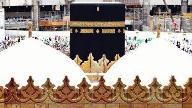 Photo of No Fee hike for Umrah and Hajj pilgrims