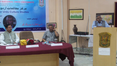 Photo of Children's interest in literature need to be protected: Siddiqui
