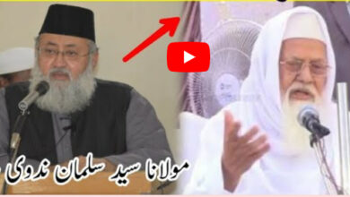 Photo of Maulana Rabey Hasani breaks silence on Maulana Salman Nadwi