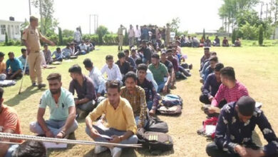 Photo of J-K: Youths participate in police recruitment rally