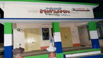 Photo of YSRCP misusing funds from Centre for propaganda