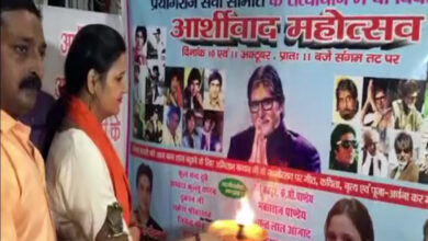 Photo of Big B hometown Prayagraj prays for his well being on 77th B'day