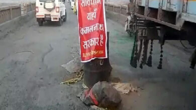 Photo of Cong, BJP engage poster war over condition of roads in MP