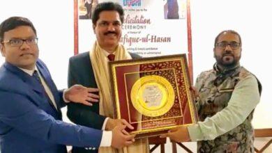 Photo of Anjuman-e-Adab Dubai felicitates Shafique ul Hassan