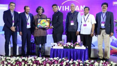 """Photo of """"Vihaan India in 2040"""" program in Hyderabad on Nov 8"""