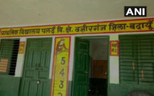UP:Primary school principal caught consuming liquor by villagers