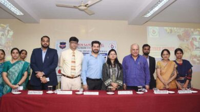 Photo of Awareness program on E-Learning courses held at SUES