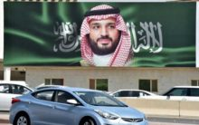 Saudi detains nine academics, writers in new crackdown