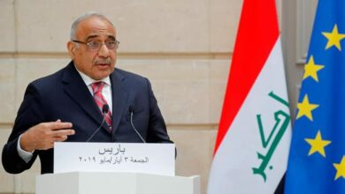 Photo of Iraq PM says to submit resignation to parliament