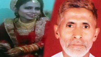 Photo of Daughter's wedding is first joyous event in Akhlaq's family