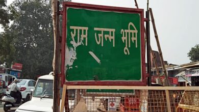 Photo of 'Wakf Board had decided to withdraw claim over Ayodhya land'