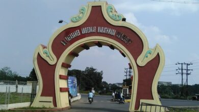 Photo of BAMU: Around 100 colleges likely to face closure