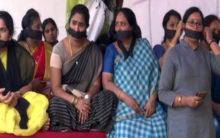 BJP Mahila Morcha holds silent protest over rape, murder