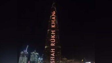 Photo of Burj Khalifa lit up with SRK's name on his 54th birthday