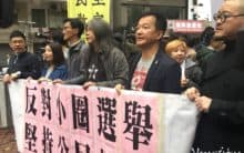 Police, protesters clash at HK varsity campus