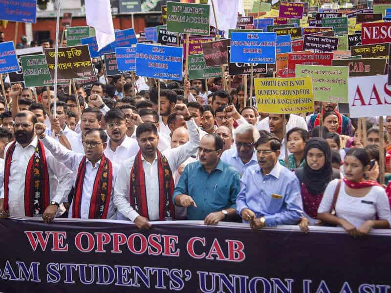 Protest against Citizenship Amendment Bill in Guwahati