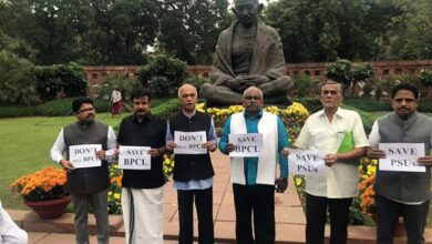 Photo of CPI(M) lawmakers protest in Parliament