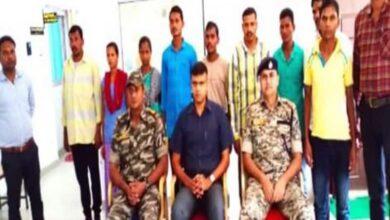Photo of Chhattisgarh: 9 Naxals surrender before police