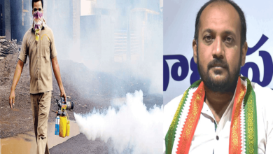 Photo of Mosquito Menace: Congress offers free fogging services