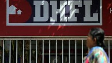 Photo of RBI files application for bankruptcy proceedings against DHFL
