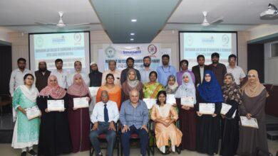 Photo of NPTEL online programme certifies teachers, students of MJCET